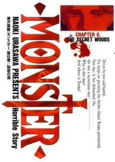 Monster v06  cover